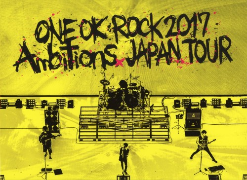 【新品】ONE OK ROCK 2017 Ambitions JAPAN TOUR 【ブルーレイ】/ONE OK ROCK