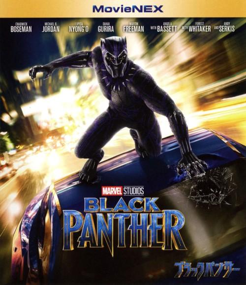 【新品】ブラックパンサー MovieNEX BD+DVDセット 【ブルーレイ】/チャドウィック・ボーズマン