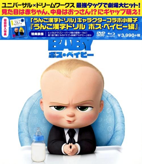 【中古】ボス・ベイビー BD+DVDセット 【ブルーレイ】/アレック・ボールドウィン