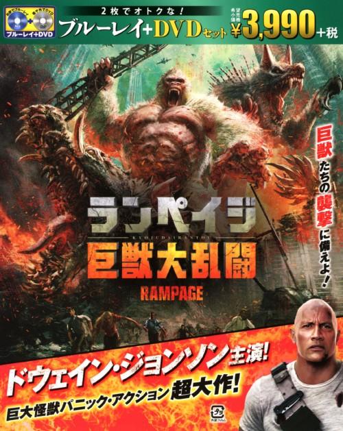 【中古】ランペイジ 巨獣大乱闘 BD&DVDセット 【ブルーレイ】/ドウェイン・ジョンソン