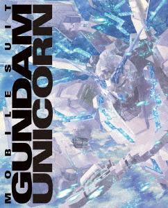 【中古】機動戦士ガンダムUC BOX Complete ED 【ブルーレイ】/内山昂輝