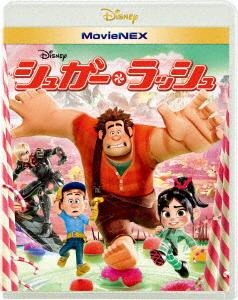 【新品】シュガー・ラッシュ MovieNEX BD+DVDセット 【ブルーレイ】/ジョン・C.ライリー