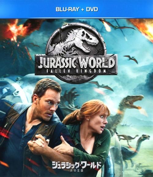 【中古】ジュラシック・ワールド/炎の王国 BD+DVDセット 【ブルーレイ】/クリス・プラット