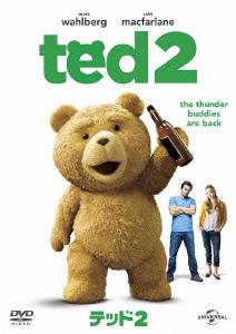 【中古】D3】2.テッド 【DVD】/マーク・ウォールバーグ