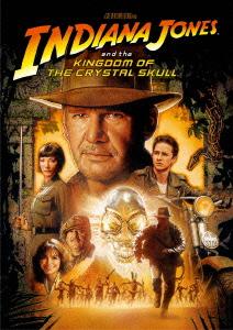 【新品】廉価】インディ・ジョーンズ クリスタル・スカルの王国 (完) 【DVD】/ハリソン・フォード