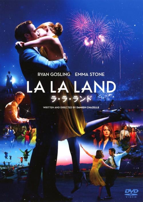 【中古】ラ・ラ・ランド スタンダード・ED 【DVD】/ライアン・ゴズリング