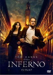 【新品】廉価】インフェルノ (2016) 【DVD】/トム・ハンクス