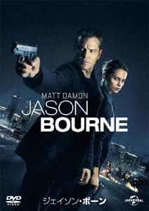 【中古】D3】ジェイソン・ボーン 【DVD】/マット・デイモン