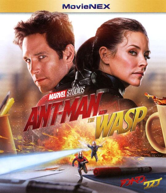 【新品】アントマン&ワスプ MovieNEXBD+DVD 【ブルーレイ】/ポール・ラッド