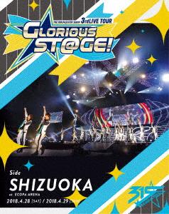 【中古】THE IDOLM@STER SideM 3rdLIVE T…SHIZUOKA 【ブルーレイ】