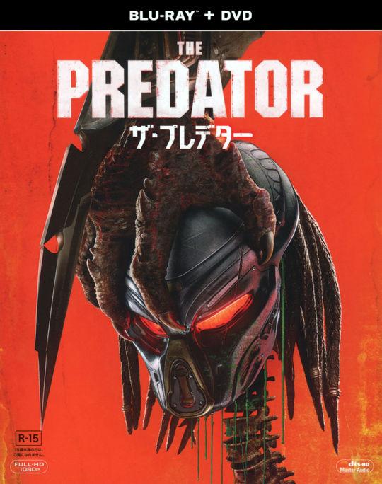 【中古】ザ・プレデター BD&DVD 【ブルーレイ】/ボイド・ホルブルック