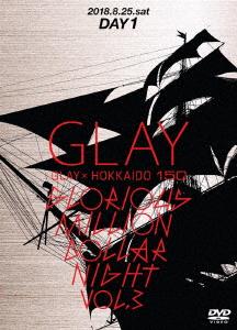 【中古】GLAY×HOKKAIDO 150 GLORIOUS MILLIO…DAY1 【DVD】/GLAY