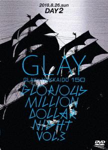 【中古】GLAY×HOKKAIDO 150 GLORIOUS MILLIO…DAY2 【DVD】/GLAY