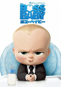 【中古】廉価】ボス・ベイビー 【DVD】/アレック・ボールドウィン