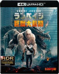 【中古】ランペイジ 巨獣大乱闘 4K ULTRA HD+BD 【ブルーレイ】/ドウェイン・ジョンソン