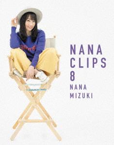 【中古】水樹奈々/8.NANA CLIPS 【ブルーレイ】/水樹奈々