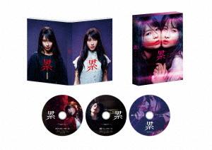 【中古】累−かさね− 豪華版 BD&DVDセット 【ブルーレイ】/土屋太鳳