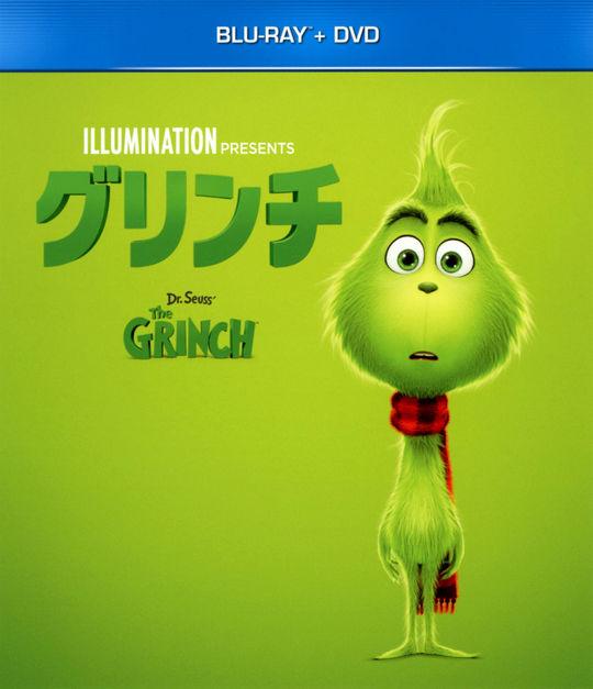 【中古】グリンチ (アニメ) BD+DVDセット 【ブルーレイ】/ベネディクト・カンバーバッチ