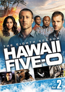【中古】2.Hawaii Five−0 8th 【DVD】/アレックス・オロックリン