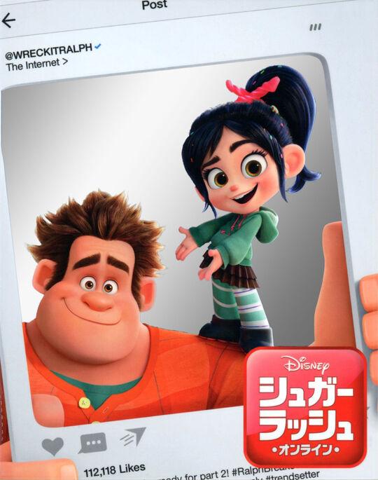【新品】シュガー・ラッシュ:オンライン MovieNEX 【ブルーレイ】/ジョン・C・ライリー