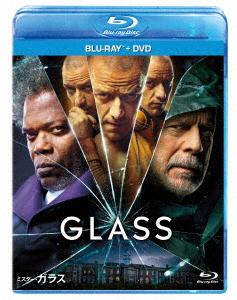 【中古】ミスター・ガラス ブルーレイ+DVDセット 【ブルーレイ】/ジェームズ・マカヴォイ