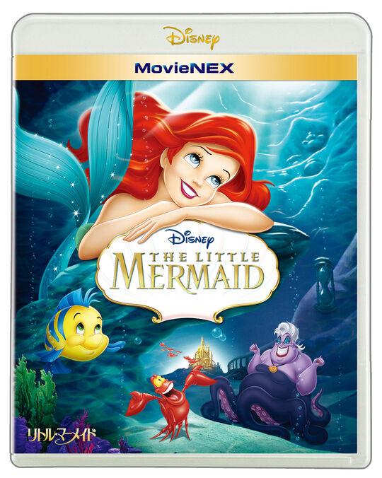 【新品】リトル・マーメイド MovieNEX BD+DVDセット 【ブルーレイ】/ジョディ・ベンソン