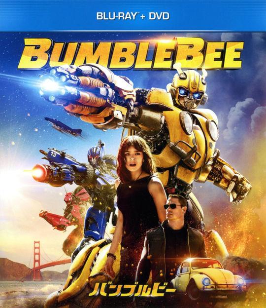 【中古】バンブルビー BD+DVD 【ブルーレイ】/ヘイリー・スタインフェルド