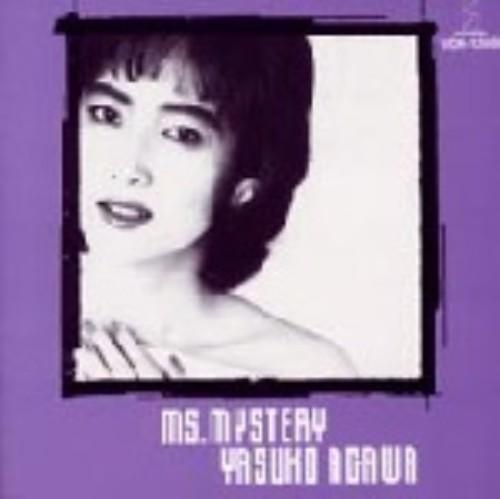 【中古】MS.MYSTERY/阿川泰子