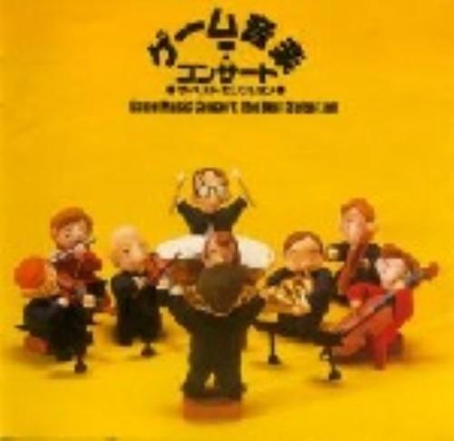 【中古】オーケストラによるゲーム音楽コンサート/ゲームミュージック