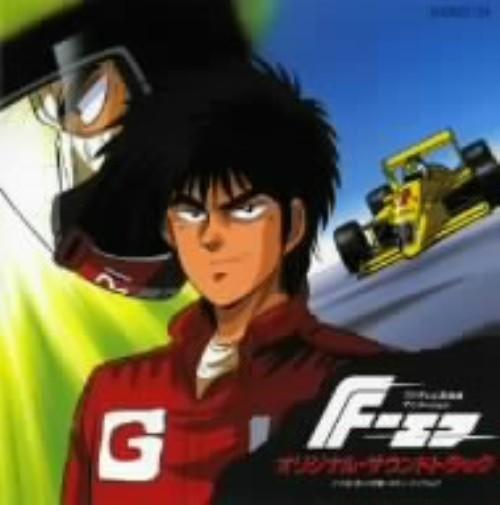【中古】「F」オリジナル・サウンドトラック/アニメ・サントラ