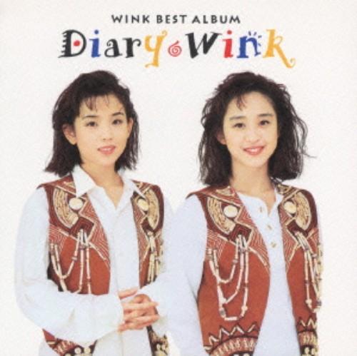 【中古】ダイアリー〜ベスト・アルバム/WINK
