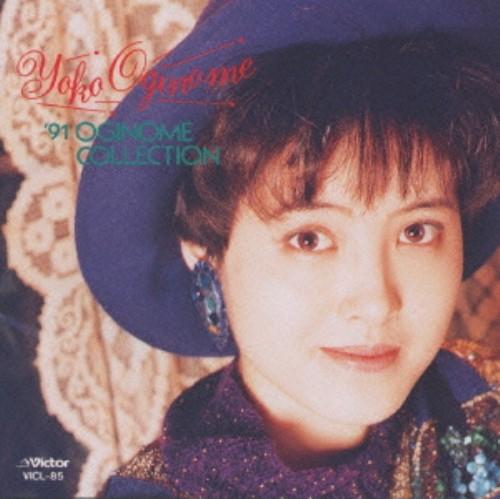 【中古】'91 OGINOME COLLECTION/荻野目洋子