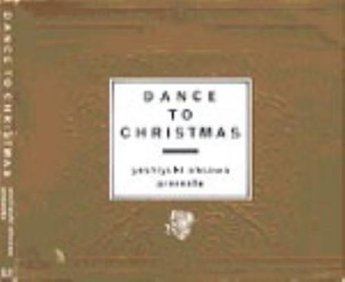 【中古】Dance To Christmas/オムニバス