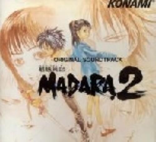 【中古】魍魎戦記MADARA2/ゲームミュージック