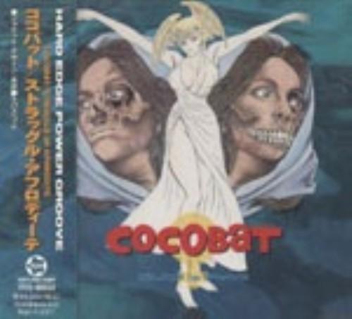 【中古】STRUGGLE OF APHRODITE/COCOBAT