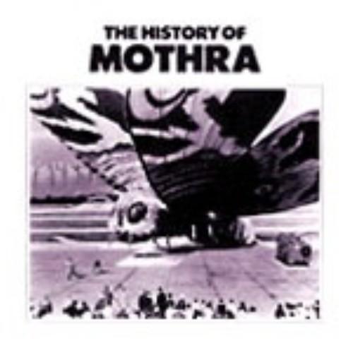 【中古】THE HISTORY OF MOTHRA モスラのすべて/サントラ