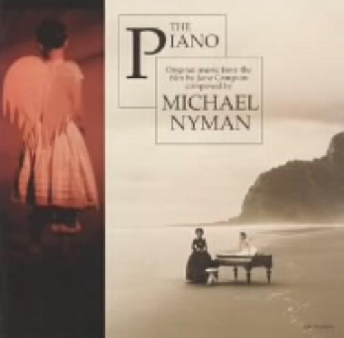 【中古】ピアノ・レッスン/マイケル・ナイマン