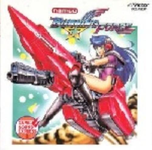 【中古】Burning Force/ナムコ・サウンドエクスプレス Vol.2/ゲームミュージック