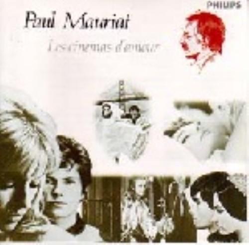 【中古】想い出を永遠に/ポール・モーリア