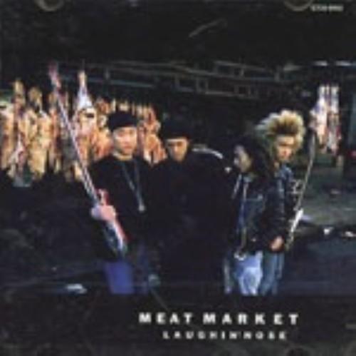 【中古】MEAT MARKET/ラフィン・ノーズ