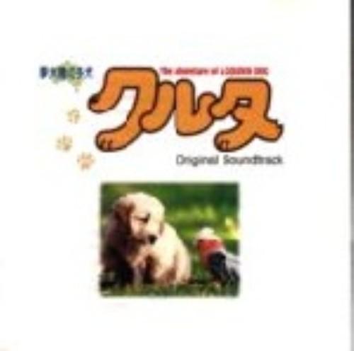 【中古】クルタ〜オリジナル・サウンドトラック/サントラ