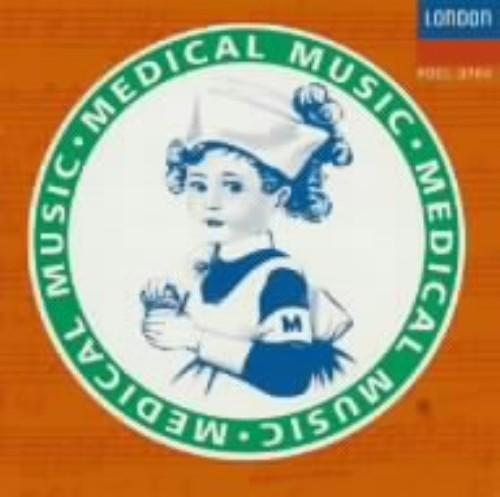 【中古】音楽のくすり Vol.4 対人ストレス性・心のカサカサ緩和剤/オムニバス