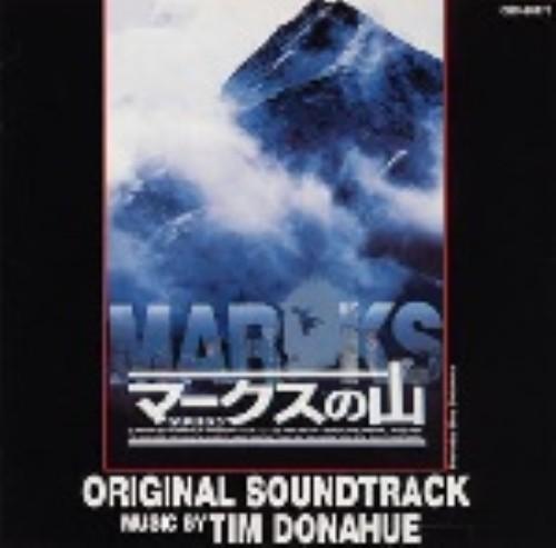 【中古】マークスの山/サントラ