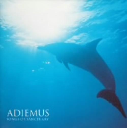 【中古】聖なる海の歌声/アディエマス