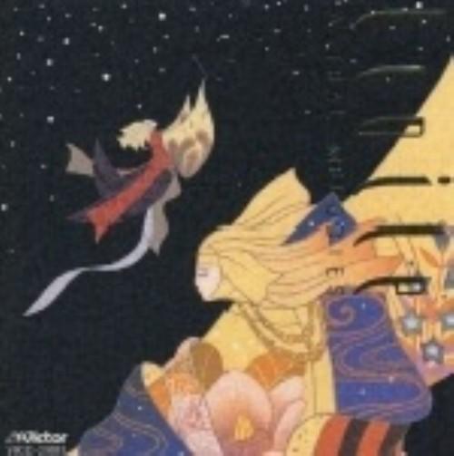 【中古】エトワール星が奏でる 星座のメロディー/BGM集