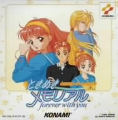 【中古】「ときめきメモリアル」オリジナル・ゲーム・サントラ/ゲームミュージック