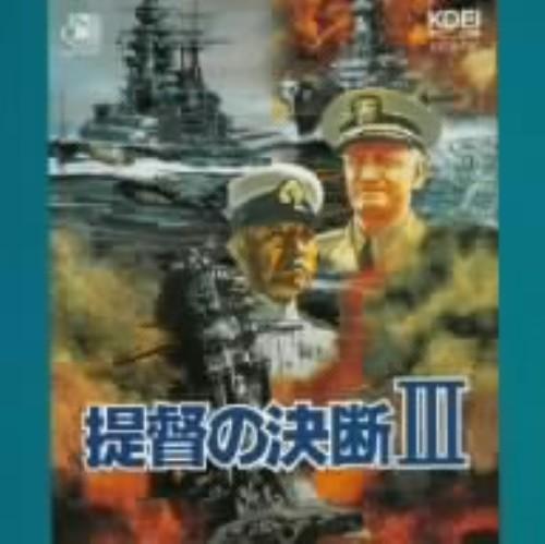【中古】提督の決断III/ゲームミュージック