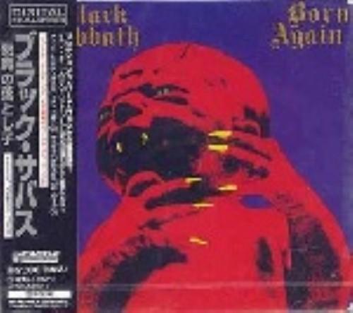 【中古】悪魔の落とし子/ブラック・サバス