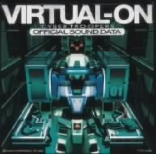 【中古】CYBER TROOPERS VIRTUAL−ON〜電脳戦機バーチャロン OFFICIAL SOUN/ゲームミュージック