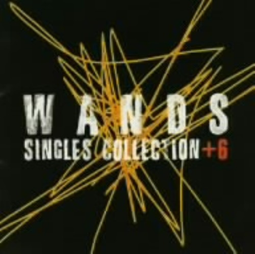 【中古】SINGLES COLLECTION+6/WANDS